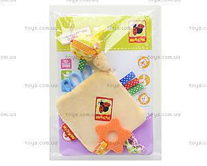 Игрушка для новорожденных «Масик» ромб с прорезывателем, MK6101-02, фото