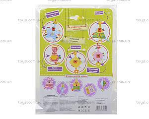 Игрушка для новорожденных «Масик» ромб с прорезывателем, MK6101-02, отзывы