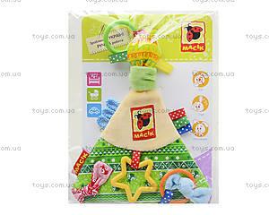 Игрушка для новорожденных «Треугольник» с прорезывателем, MK6101-03, фото