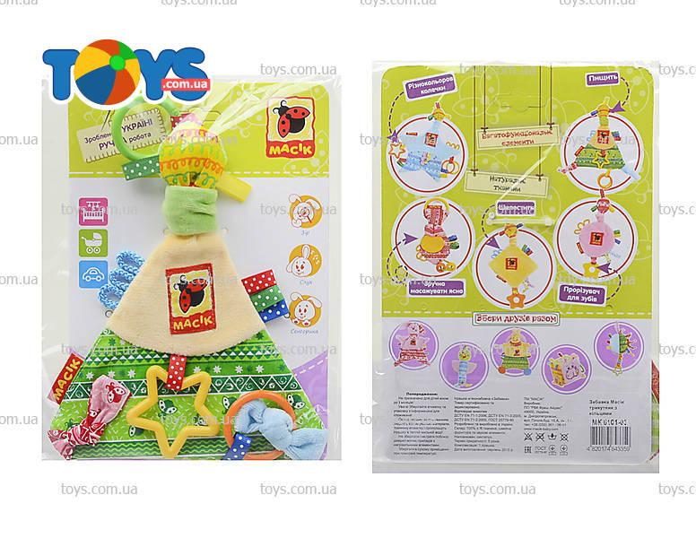 Игрушка для новорожденных «Треугольник» с прорезывателем ... c5a4efbbc6fb1
