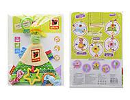 Игрушка для новорожденных «Треугольник» с прорезывателем, MK6101-03