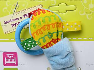 Игрушка для новорожденных «Масик» с кольцами, MK6101-04, фото
