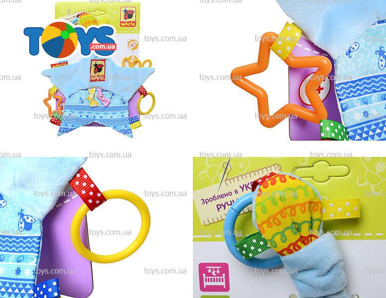 Игрушка для новорожденных «Масик» с кольцами - Іграшки на кроватку в ... e70eb56c48cc7