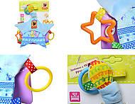 Игрушка для новорожденных «Масик» с кольцами, MK6101-04, купить