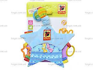 Игрушка для новорожденных «Масик» с кольцами, MK6101-04, цена