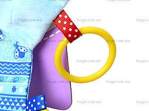 Игрушка для новорожденных «Масик» с кольцами, MK6101-04, детские игрушки