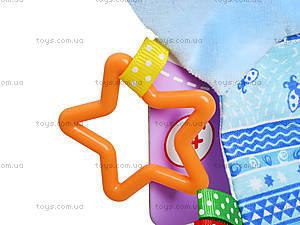 Игрушка для новорожденных «Масик» с кольцами, MK6101-04, магазин игрушек