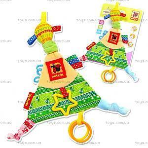 Игрушка для новорожденных «Треугольник» с прорезывателем, MK6101-03, купить