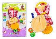Игрушка для малышей с прорезывателем, MK6101-06, купить