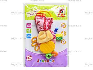 Игрушка для малышей с прорезывателем, MK6101-06, отзывы
