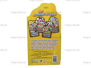 Детская книга-раскладушка «Иди, иди дождик!», А18228У, купить
