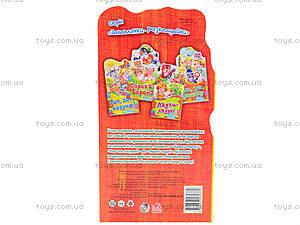 Детская книга-раскладушка «Ладе-ладушки», А18230У, фото