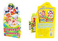 Детская книга-раскладушка «Сорока-белобока», А404003Р, купить