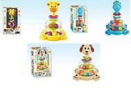 Забавная детская «Юла», 3 вида, SL830585960(RFD138928), купить