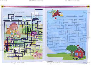 Детские игры «Увлекательные лабиринты», 5199, отзывы