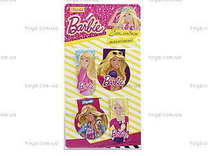 Закладки магнитные «Барби», 704965