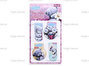 Магнитные закладки «Медвежонок Тедди», 704963