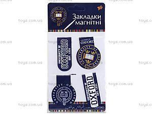 Закладки магнитные «Оксфорд», 704955