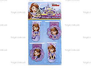 Магнитные закладки «София», 704969