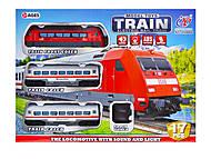 Железная дорога с музыкальным локомотивом, со светом, JHX8806, купить