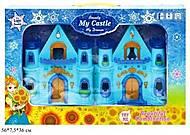 """Игровой набор """"Замок"""" CB888-1F, CB888-1F, купить"""