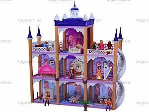 Замок детский, 934