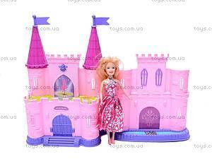 Замок для Барби, SG-2937