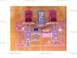 Замок для Барби, SG-2937, купить
