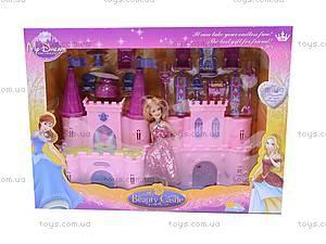 Замок для Барби, SG-2937, фото
