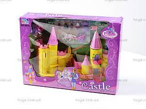 Замок для куклы, 8016