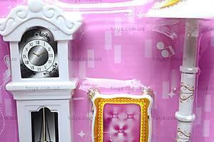 Замок для куклы детский, WD-802, іграшки
