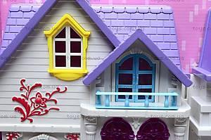 Замок для куклы, для детей, WD-801, фото
