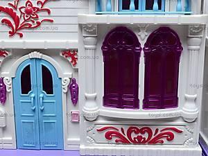 Замок для куклы, для детей, WD-801, отзывы