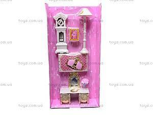 Замок для куклы, для детей, WD-801, доставка