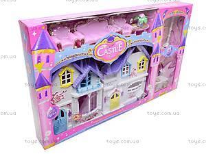 Замок для куклы, для детей, WD-801