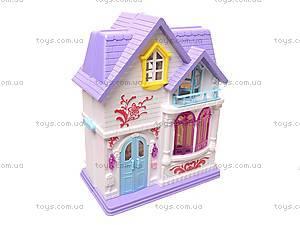 Замок для куклы музыкальный, WD-804, магазин игрушек