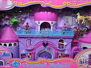 Замок для куклы с мебелью, 16398, игрушки