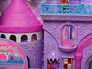 Замок для куклы с мебелью, 16398, детские игрушки