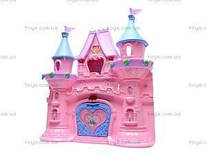 Замок для кукол, 8014, детские игрушки