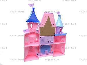 Замок для кукол, 8014, toys