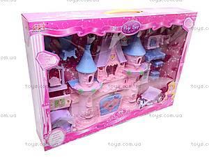 Замок для кукол, 8014
