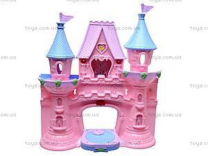 Замок для кукол, 8014, іграшки
