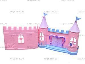 Замок для кукол игровой, 8111, купить