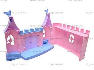 Замок для кукол игровой, 8111, фото