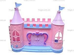 Замок для кукол игровой, 8111, отзывы