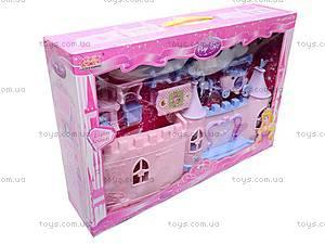 Замок для кукол игровой, 8111