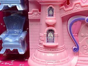 Замок для кукол игрушечный, 8091, купить