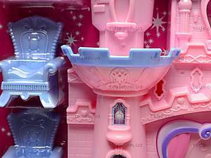 Замок для кукол игрушечный, 8091, отзывы