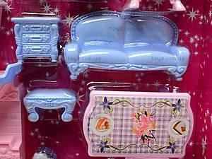 Замок для кукол игрушечный, 8091, магазин игрушек