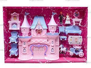 Замок для кукол игрушечный, 8091, toys.com.ua